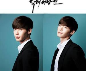 lee jong suk korean gods image