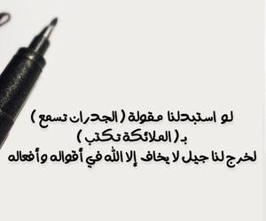 عربي and السعوديه image