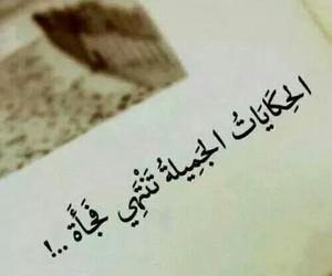 Image by Faraah