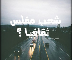 pic, بنات, and صور image