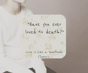 kim junsu, love quotes, and Lyrics image