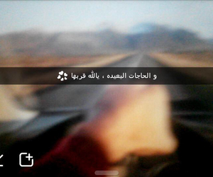 arabic, quotes, and snap image