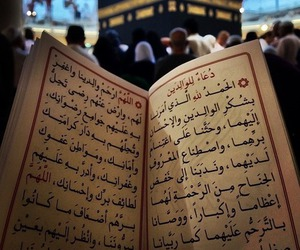 muslim, god, and islam image