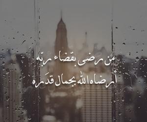 Image by Reminder - مُــذَكِّـــرْ