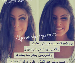 arabic, crazy, and girls image