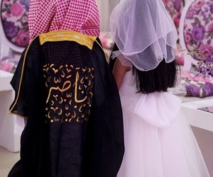 arab and wedding image
