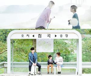 drama, iron man, and korean image