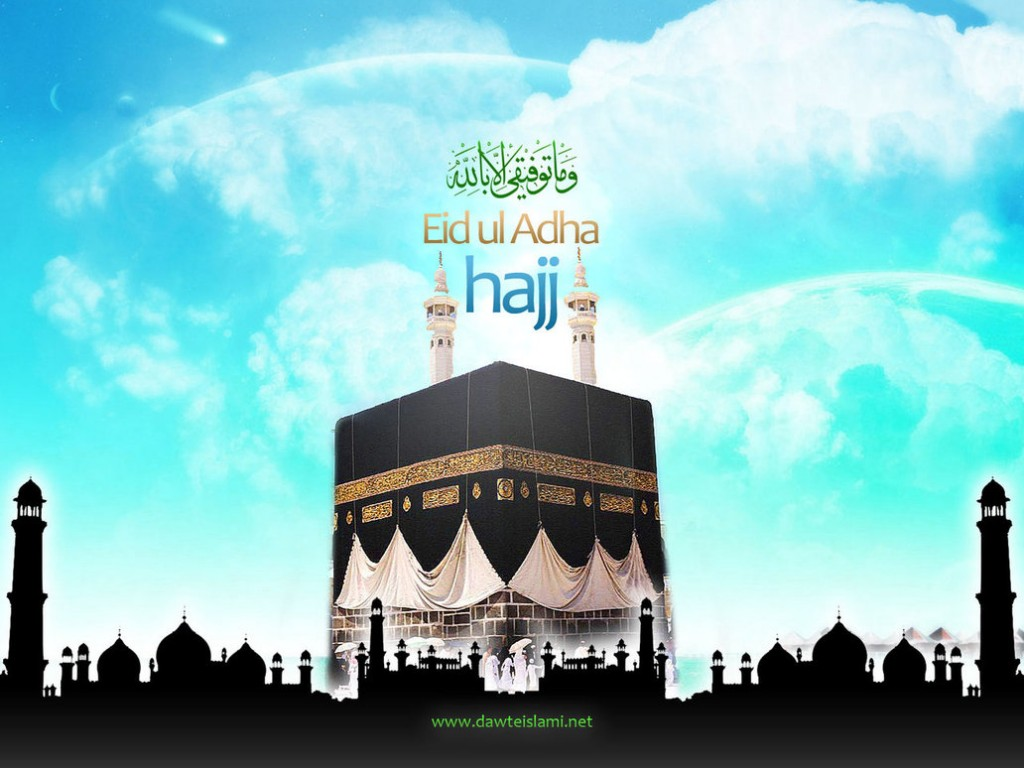 Eid Ul Adha Hajj Mubarak Makkah Hd Wallpaper On We Heart It