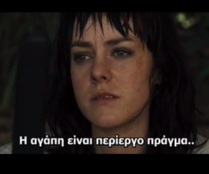 hunger games, greek quotes, and love image