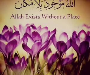 allah, islam, and glaube image