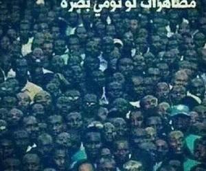 شعر عراقي تحشيش مضحك ابوذيات تحشيشيه