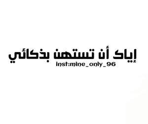 صور, هه, and تصميمي image