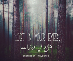 eyes and lost image