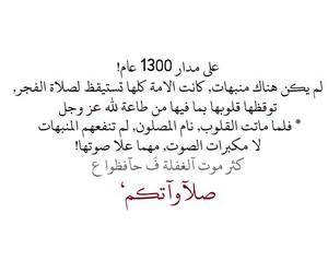 bbm, الرياض, and تويتر image