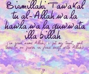 allah, dua, and bismillah image