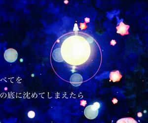 宇宙, 星空, and キラキラ image