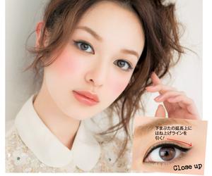 asian and eye makeup image