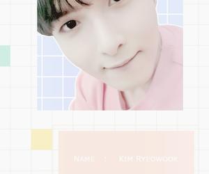 ryeowook, superjunior, and kimryeowook image