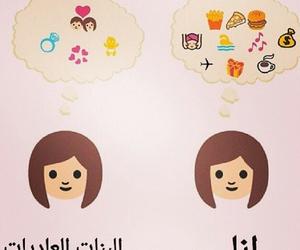 سفر, البنات, and قهوه image