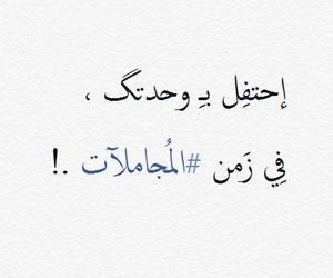 وحده and زمن image