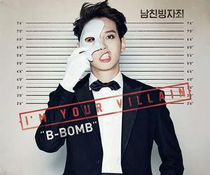 block b and b-bomb image