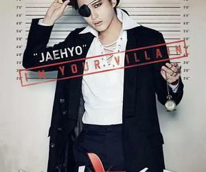 block b and jaehyo image