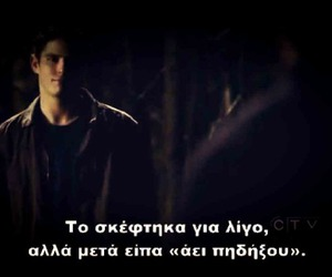greek, the vampire diaries, and tvd image