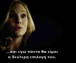 greek, heartbroken, and the vampire diaries image