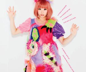 nylon magazine, kyary pamyu pamyu, and october 2014 image
