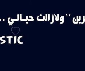 arabic, life, and people image