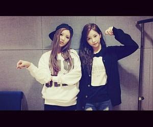 soyeon and qri image
