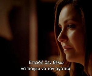 greek, heartbroken, and in love image