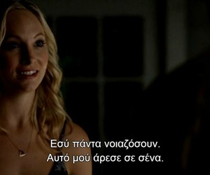 quotes, subs, and the vampire diaries image