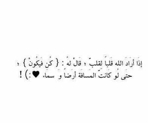 allah love arabic text image