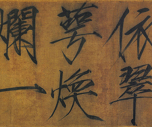 calligraphy, chinese, and chinesecalligraphy image