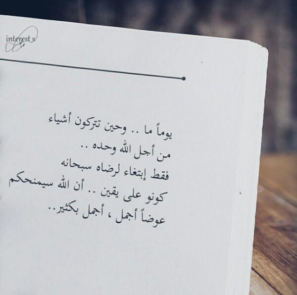 رمزيات كتابيه صور مكتوب عليها عبارات حب رومانسية