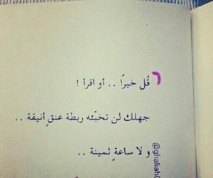 كتب, عطر, and قراءة image