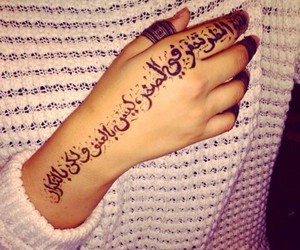 arabic, love it, and text image