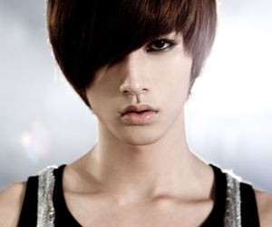 ukiss, kiseop, and kpop image