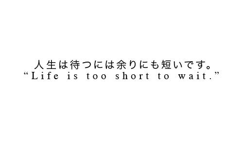 Life Is Too Short To Wait On We Heart It