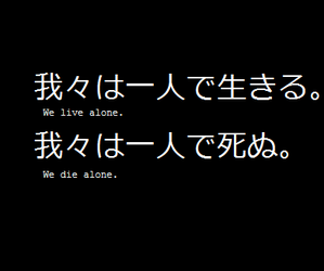 alone, japan, and live image