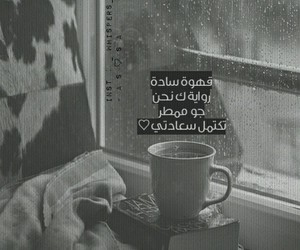 rain, book, and winter image