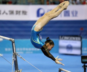 gymnastics and uneven bars image