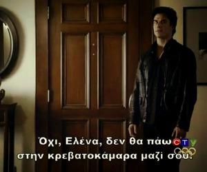 damon, greek, and tvd image