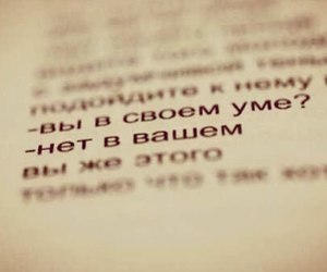 Lyrics, poetry, and text image