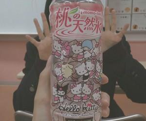 Image by sayümi.jp
