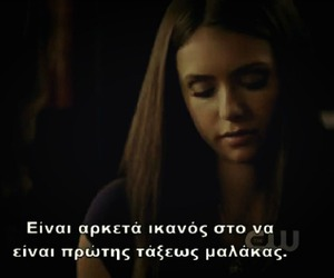 greek, quotes, and tvd image
