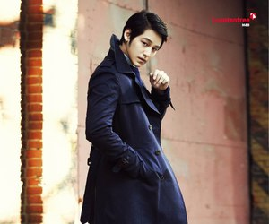 kim bum and korean actor image