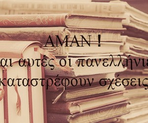book, greek, and greekquotes image