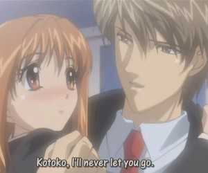 anime and itazura na kiss image